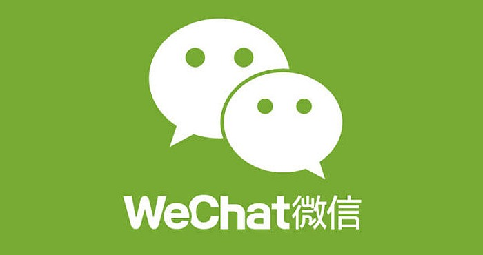 Download Wechat for LG