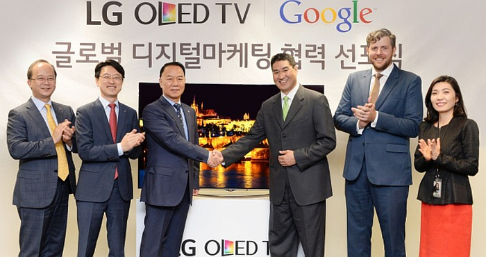Google secretly gave contract of OLED Display manufacturing to LG